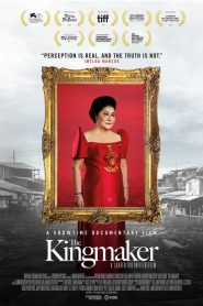 The Kingmaker [2019] – Online