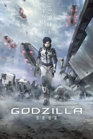 Godzilla: Planet of the Monsters [2017] – Online