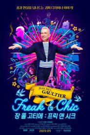 Jean-Paul Gaultier: Freak and Chic [2020] – Online