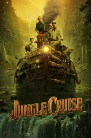 Jungle Cruise [2021] – Online